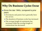 why do business cycles occur22