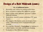 design of a beit midrash cont13