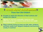 gross motor development11