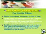 gross motor development13