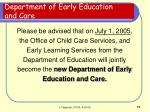 department of early education and care
