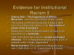 evidence for institutional racism 5