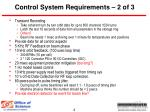 control system requirements 2 of 3
