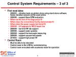 control system requirements 3 of 3