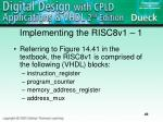 implementing the risc8v1 1