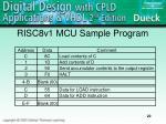 risc8v1 mcu sample program
