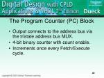 the program counter pc block
