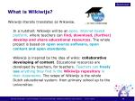 what is wikiwijs