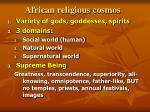 african religious cosmos