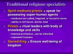 traditional religious specialists