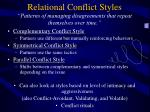 relational conflict styles patterns of managing disagreements that repeat themselves over time