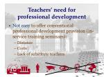 teachers need for professional development7
