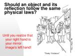 should an object and its reflection follow the same physical laws