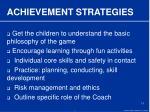 achievement strategies