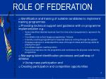 role of federation