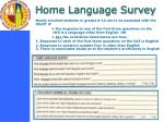 home language survey