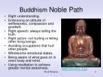 buddhism noble path