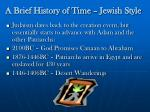 a brief history of time jewish style