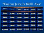 famous jews for 200 alex