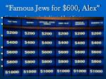 famous jews for 600 alex