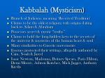 kabbalah mysticism