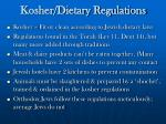kosher dietary regulations