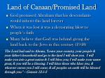land of canaan promised land