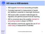 iais views on iasb standards