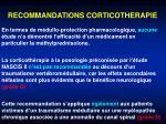 recommandations corticotherapie