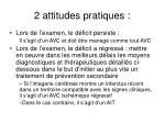 2 attitudes pratiques