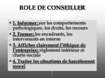 role de conseiller