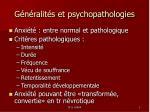 g n ralit s et psychopathologies