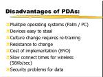 disadvantages of pdas