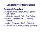 laboratory of hemostasis