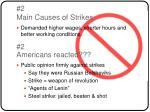 2 main causes of strikes