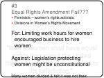 3 equal rights amendment fail