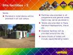 site facilities 2