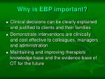 why is ebp important