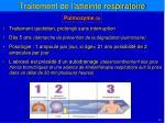 pulmozyme 4