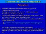 pulmozyme 5
