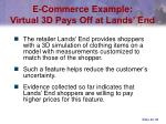 e commerce example virtual 3d pays off at lands end