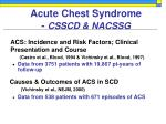 acute chest syndrome csscd nacssg