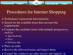 procedures for internet shopping
