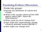translating evidence discussions