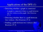 applications of the dfs 1