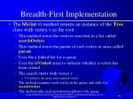 breadth first implementation