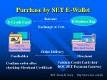 purchase by set e wallet
