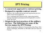 ipt pricing3