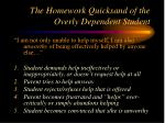 the homework quicksand of the overly dependent student