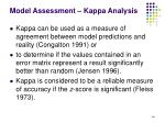 model assessment kappa analysis